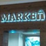 Tysons Market logo